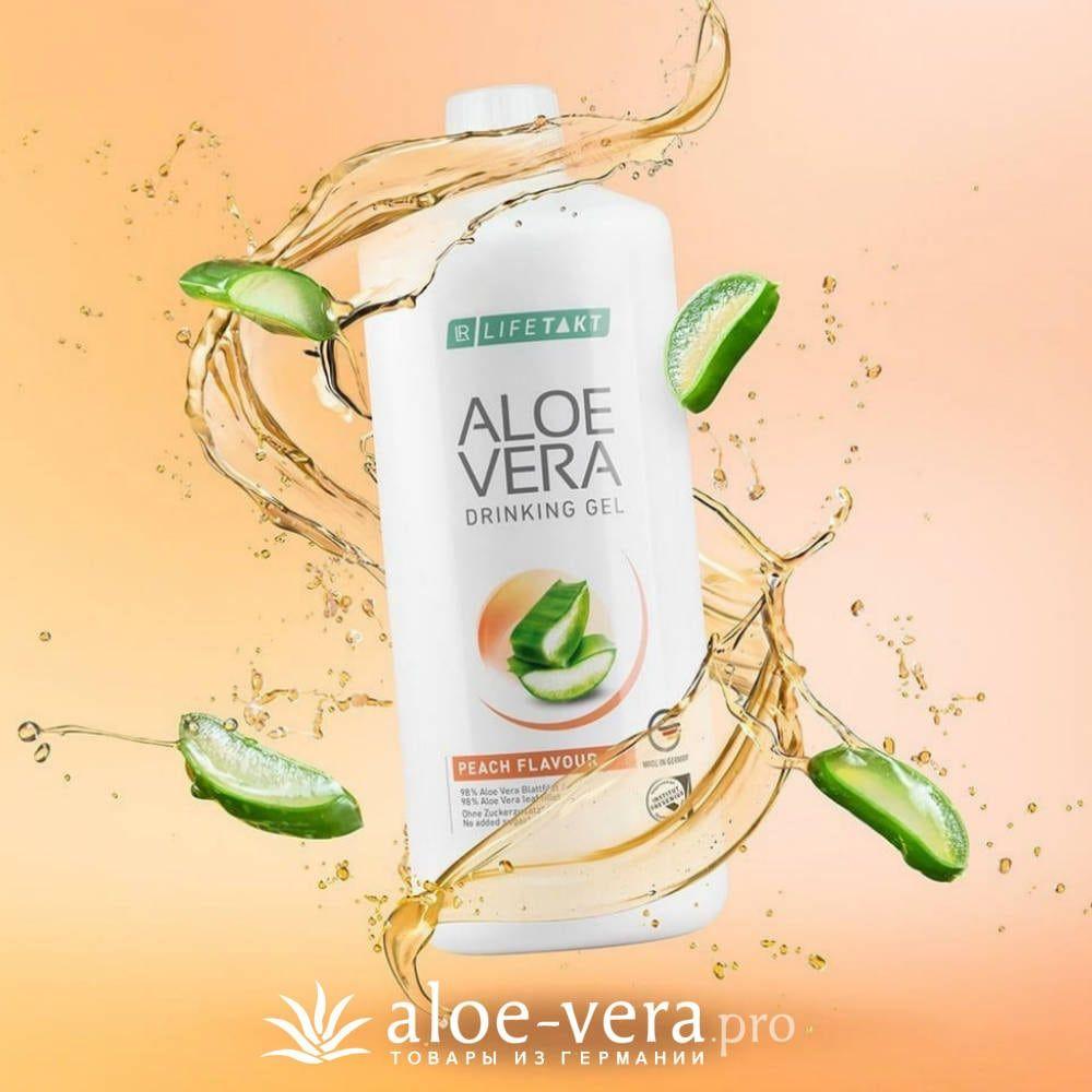 Питьевой гель Алоэ Вера Персик — польза и действие